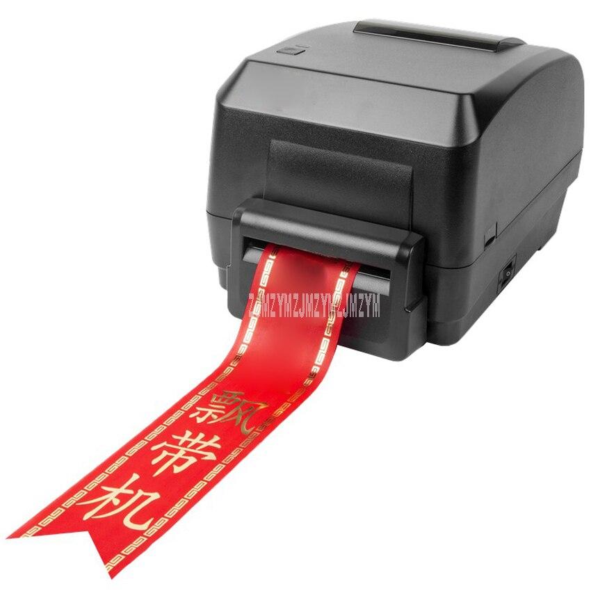 104mm szerokość druku elektryczna Bluetooth satynowa drukarka wstęgowa interfejs USB dekoracja wstążka maszyna drukarska 140 m/h 60W HY-108B
