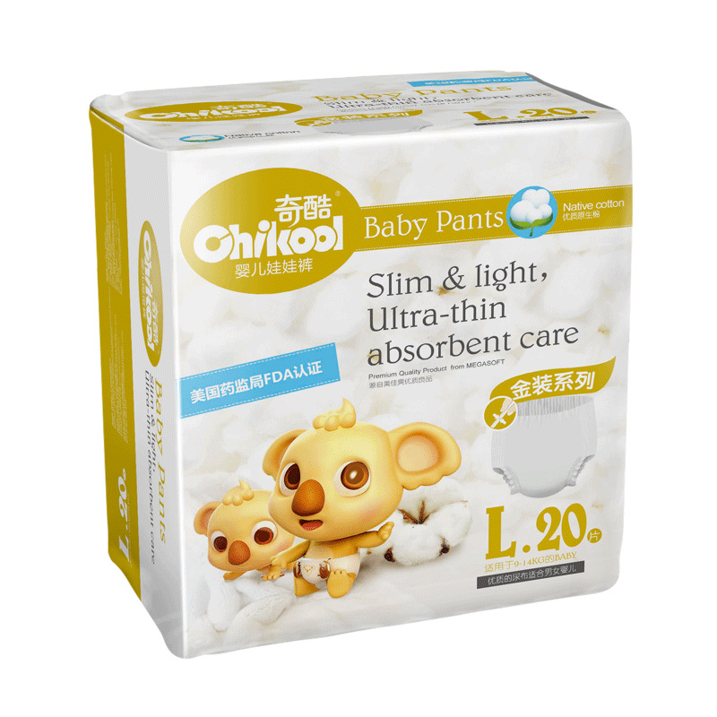 [Spring And Summer New Products] Qiku Gold Baby PULL-UPS Ultrathin Breathable Non-Diapers