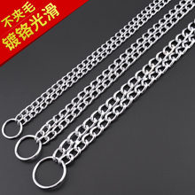 Han han le Pet Collar Double Row Necklace Dog Neck Ring Cat Metal P Pendant Snake Chain(China)