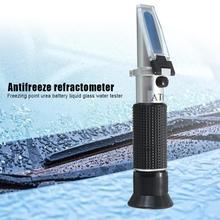 Универсальный тестер точки замораживания автоматический рефрактометр удобный практичный удобный дизайн детектор измерительный инструмент