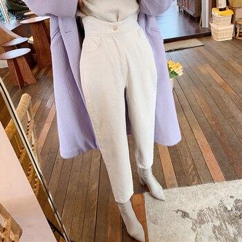 Harem Jeans | High Waist Loose White Denim Jeans  2