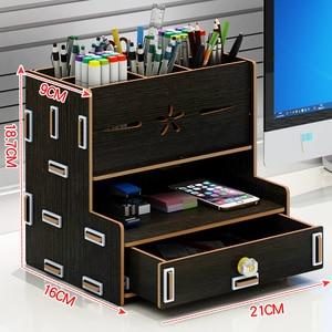 Image 5 - Creative fashion storage box desktop ornaments student office supplies pen barrel stationery storage pen container