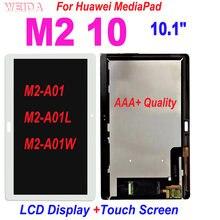 "101 ""ЖК дисплей для huawei mediapad m2 10 a01 a01l a01w"