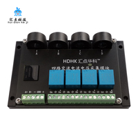 أربعة قناة AC الحالي الجهد تردد اكتساب وحدة قياس محول الاستشعار RS485 وحدة
