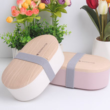 Single Layer Wooden Oval Salad Lunch Box Portable Container Microwave Tableware Food Storage