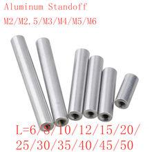 Для детей возрастом от 5 до 10 шт. Алюминий spacer m2 m2.5 m3 M4 M5 m6 круглый Алюминий противостояние стержни для дистанционно управляемого многовинтов...