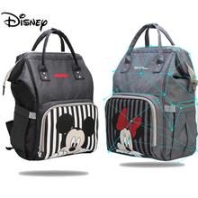Disney Diaper Bag Backpack for Mummy Multifunction Bags Large Capacity Baby Carriage Maternity Nappy Organizer