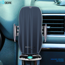 15W Fast Wireless Car Charger for iPhone 11 XS XR X 8 7 Samsung S20 S10 Qi Automatic Sensor Magnetic USB For Xiaomi Redmi Huawei