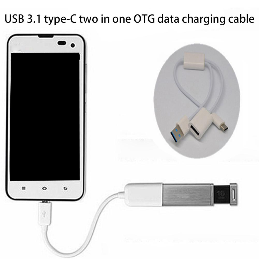 2 In 1 Type-C Male To USB 3.1 Male Female OTG Data Charging Cable Wire For Phone