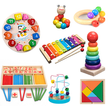 QWZ Montessori Wooden Toys Childhood Learning Toy Children Kids Baby Colorful Wooden Blocks Enlightenment Educational Toy