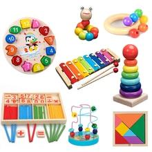 QWZ مونتيسوري ألعاب خشبية الطفولة ألعاب تعلم الأطفال أطفال طفل كتل خشبية ملونة التنوير لعبة تعليمية