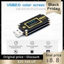 FNB28 הנוכחי ומתח מטר USB Tester QC2.0/QC3.0/FCP/SCP/AFC מהיר טעינה פרוטוקול הדק קיבולת מבחן