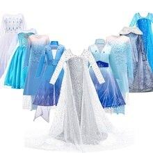 Платье Снежной Королевы для девочек 2, платье Эльзы, Детский карнавальный новый костюм Elza, Детские Вечерние платья на день рождения, одежда д...