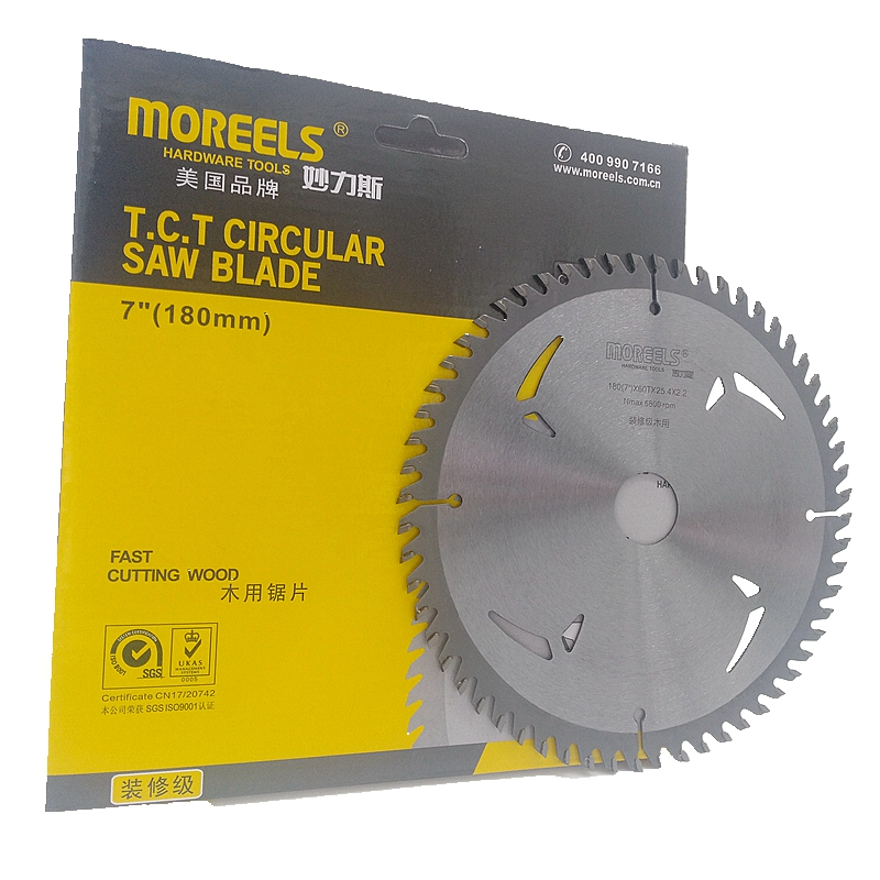 6 7 8 9 10 Inch YHS Woodworking Circular Saw Blade Acrylic Plastic Cutting Blade General Purpose For Hard Soft Wood