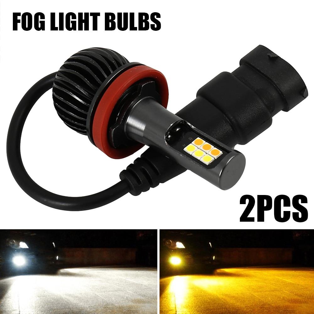 2 Car LED Two-color Fog Lamps For H8 / H11 9006 880 Bulb High Power Car Anti-fog Lamp
