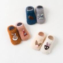 2019 New Baby Toddler Non-Slip Socks Shoes Kids Bab