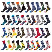 men socks cotton funny socks for man women novelty casual dr