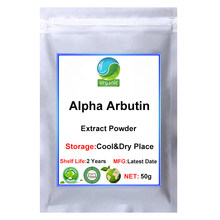 99.9% Alpha Arbutin Powder,Xiong Guo Gan,Skin Lightening,Treatment of freckles,Chloasma,Arbutoside Anti-aging Whitening skin