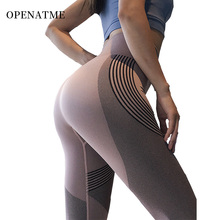 OPENATME tight yoga pants female elastic running quick-drying high waist sports fitness trousers leggings