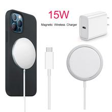 Magnetyczna 15W szybka ładowarka bezprzewodowa do telefonu 12 bezprzewodowa ładowarka do telefonu 12 pro max szybkie bezprzewodowe ładowanie Pad tanie tanio TEXNANO CN (pochodzenie) NONE Magnet Wireless Charger Wifi Bezprzewodowe Ładowanie white Used for iphone 12 iphone 12 pro iphone 12 pro max iphone 12 mini