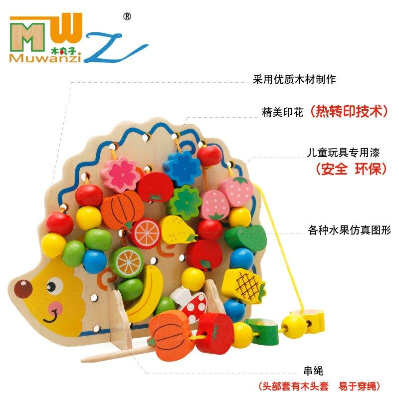 MWZ Goods Beaded Bracelet Threading Children'S Educational Early Education Toy Wooden Building Blocks String Beaded Bracelet