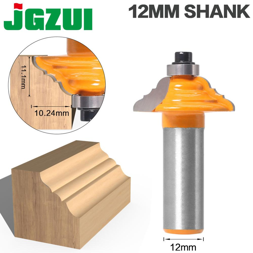 1pc High Quality Double Roman Ogee Edging Router Bit - Large - 12mm Shank Dovetail Router Bit Cutter Wood Working