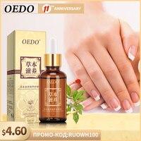 Травяное масло от грибка  - 358,55 руб
