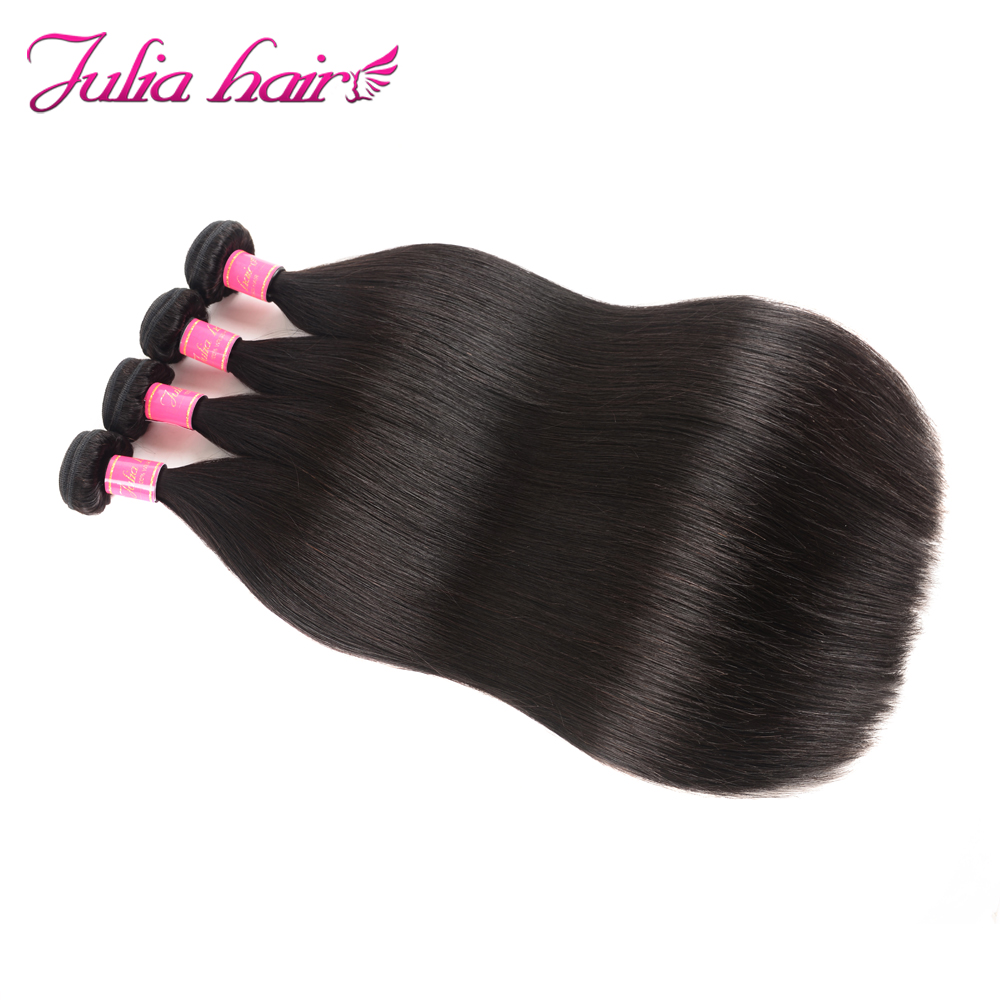 Ali Julia Hair Brazilian Straight Human Hair Bundles Remy 8 Inches to 30 Inches 1PC 3PCS 4PCS 100% Human Hair Weave Extensions
