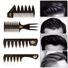 Горячая новинка, расческа для волос с широкими зубами, расческа-вилка, мужская борода, Парикмахерская щетка, парикмахерский магазин, инструмент для укладки, аксессуары для салона, афро прическа