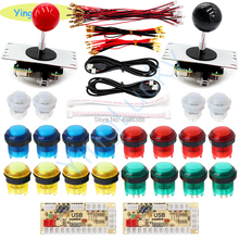 Набор аркадных джойстиков «сделай сам», 2 игрока, 20 светодиодный кнопок + 2 джойстика SANWA + 2 USB разъема