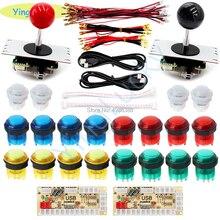 2 שחקנים DIY ארקייד ג ויסטיק ערכות עם 20 LED ארקייד כפתורים + 2 עותק SANWA ג ויסטיקים + 2 USB מקודד ערכת