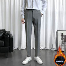 Мужские классические брюки новинка осень зима облегающие однотонные