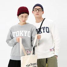 Новинка 2020 Стильный пуловер в японском ретро стиле с круглым
