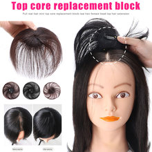 New Clip-On Hair Topper Straight Extension Cover White Sparse Hair Hairpiece SCI88(China)