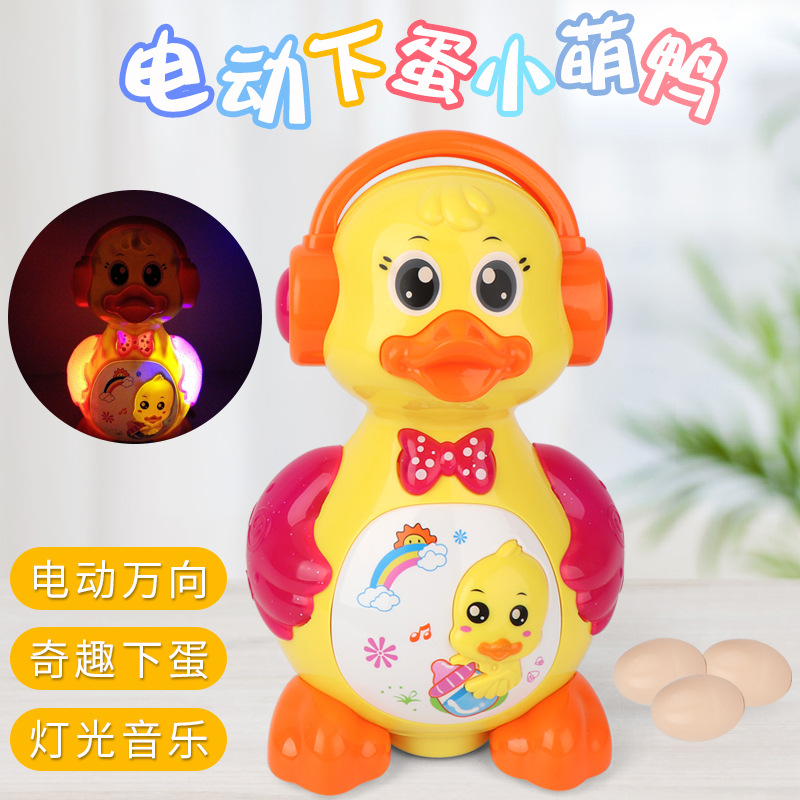 New Style Electric Universal Lay Eggs Small Adorable Duck Children Fun Interactive Educational Lights Music Cartoon Toys