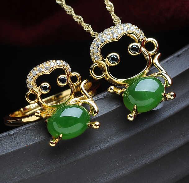 1026 + + + Bạc 925 Ốp Hoa Và Thiên Biyu Bộ Hai Mảnh Cung Hoàng Đạo Khỉ Mặt Dây Chuyền Nhẫn