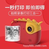 New Year Gift Digital Children Camera Small Single lens Reflex Camera Touch Polaroid 2800W Cartoon Children'S Educational Toy