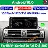 Radio Multimedia con GPS para coche, Radio con reproductor, Android 10, Snapdragon, 10,25 pulgadas, estéreo, BT, Carplay, para BMW serie 1, F20, F21, 2006-2012