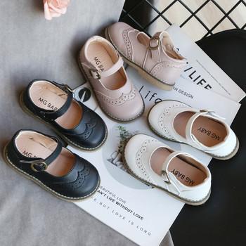 Maluch niemowlę solidne buty chłopcy skórzane brytyjskie buty studenckie śliczne dziecięce buty dziewczęce obuwie dziecięce buciki dla niemowlat tanie i dobre opinie CN (pochodzenie) Płytkie Wszystkie pory roku Hook loop Stałe Dla dzieci Unisex Pierwsze spacerowiczów RUBBER Pasuje prawda na wymiar weź swój normalny rozmiar