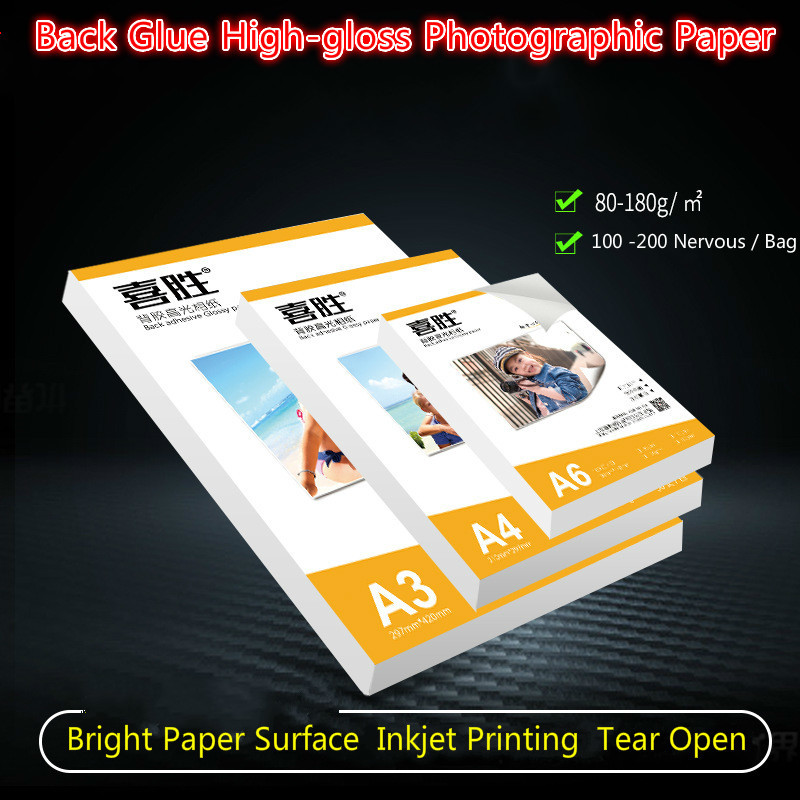 80g 120g 135g 150g 180gA4 A3 100sheets Self Adhesive Magnetic Inkjet Printing With Back Glue Sticker Premium Glossy Photo Paper