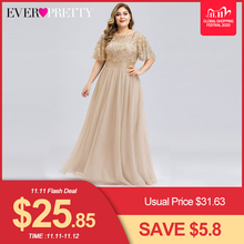 PlusขนาดSequinedชุดราตรียาวPretty A Line O Neck Tulle Elegant Evening Gowns Vestido Noche Elegante 2020