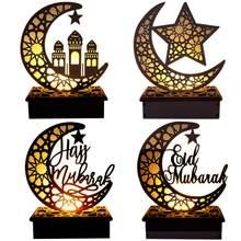 Коран 2020 ИД Мубарак Рамадан своими руками деревянный светодиодный