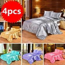 4 pçs de seda luxo conjunto cama cetim rainha rei tamanho conjunto colcha edredão capa edredão lençóis com fronhas e folha