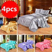 4Pcsชุดเครื่องนอนผ้าไหมซาตินเตียงQueenชุดผ้านวมผ้านวมผ้าปูที่นอนกับปลอกหมอนแผ่นเตียง