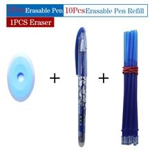 10+2Pcs/Set Office Gel Pen 0.5mm Erasable Refill Rod Washable Handle Blue Black Ink School Writing Supply Tools