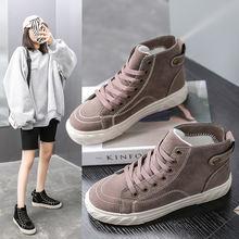Зимние новые бархатные белые туфли для девушек студенток; Теплая