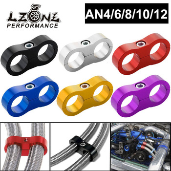 Tubo de mangueira de óleo/combustível an4, 1 peça, universal, an6 an8 an10 an12, divisor, braçadeira, separador de linha de alumínio JR-SLJN01