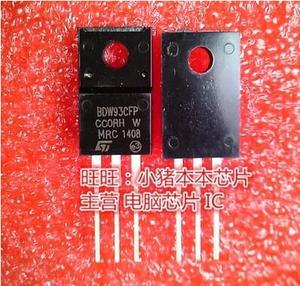 Image 1 - شحن مجاني 50 قطعة BDW93CFP BDW93 TO 220F
