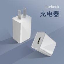 Новинка 2020, оригинальное зарядное устройство Boyue Likebook Alita/Ares/Mars/Muses, зарядное устройство, адаптер питания