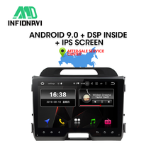 Infidnavi ips multimídia automotivo, android 9.0, dvd para kia sportage 2015 2019, navegação gps, rádio, vídeo estéreo